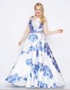 Mac Duggal : Fabulouss 77176F (Blue + Floral)